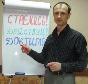 Vladimir_Trifonov